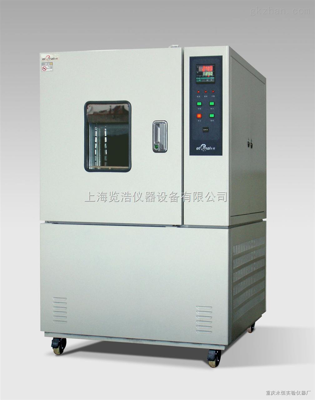 长沙低温检测试验箱/南京低温试验设备