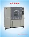 杭州砂尘试验箱/温州防尘试验机
