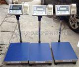 宁波100公斤条码打印电子秤/标签打印电子台称