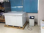 振动台|振动试验机|电磁式震动试验台