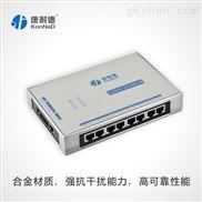 康耐德C2000 N340D-M-多串口服务器