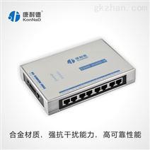 多串口服务器、串口转以太网,康耐德C2000 N340D-M