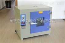 DHG电热恒温干燥箱价格