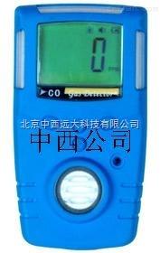 便携式二氧化氮检测仪/便携式NO2检测仪