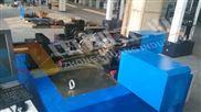 橡胶塑料双轴向拉力试验机试验方法