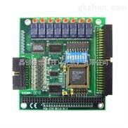 PCM-3725-研华PCM-3725 继电器输出模块