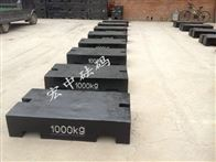 M1-1T吉林1吨铸铁砝码,1000kg配重铁块多少钱