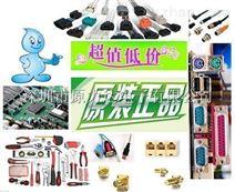 NVE 原装正品==原力达8年专注销售IL3585-3-01