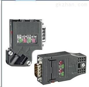 西门子rs485数据总线插头