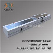 厂家供应FFC175系列单轴机械手/螺杆型单轴机械手/XY轴直交机械手
