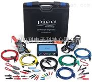 PP923-Pico4425 四通道汽车示波器标准套装