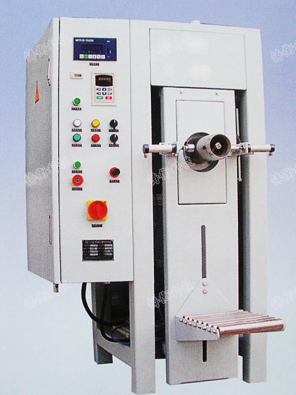 砂浆自动阀口包装机