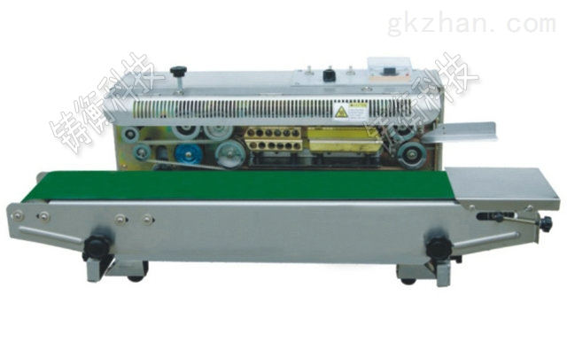 塑料薄膜小型连续封口机