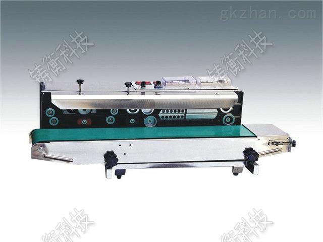 200型电磁感应铝箔封口机