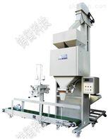 ZH50公斤稻糠定量包装机
