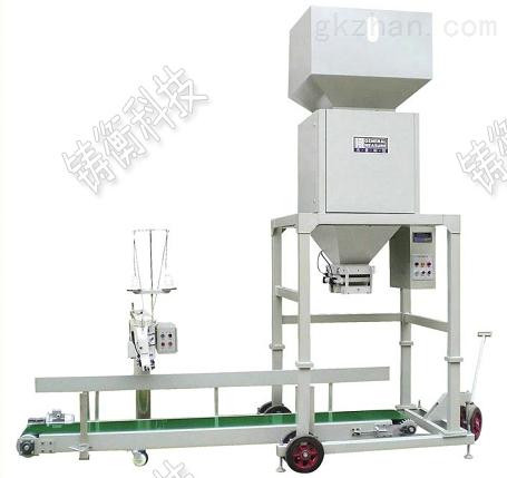 五常大米定量包装机
