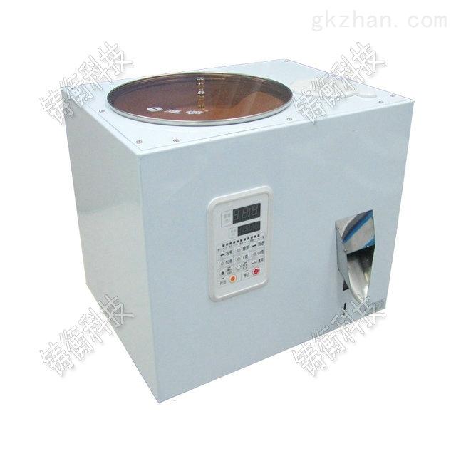3-100克多功能小型分装机
