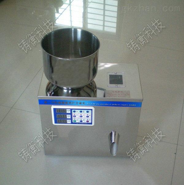 上海小型粉末包装机