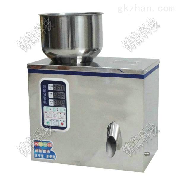自动智能茶叶分装机供应