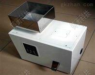 5-50g红茶内膜分装机