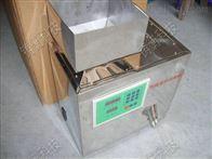 ZH100克小型分装机