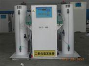 辽阳市复合智能型二氧化氯发生器热卖