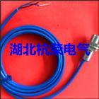 HL-03,HL-05、HaL-8/12/16、霍爾轉速傳感器