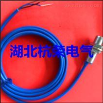 GAA177HB1~GAA177HB5霍爾傳感器【霍爾開關】