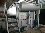 海林市溶气气浮机使用说明