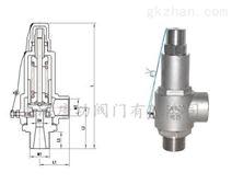 DA22Y-40P DA22F低温全启式安全阀