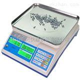昆山15千克电子计重秤销售,昆山15kg电子桌称维修