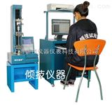 QJ210复合膜剥离强度测试仪