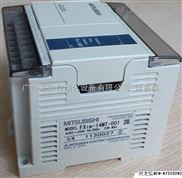 现货供应三菱FX1N-14MT-001广州龙弘自动化设备有限公司