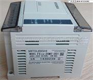 现货供应三菱FX1S-20MT-001广州龙弘自动化设备有限公司(图)
