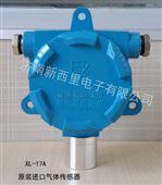 XL-16氢气泄漏报警器