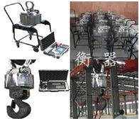 OCS-5T西安耐高温电子吊=<__-磅(5吨耐高温无线带打印钩子磅)