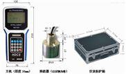 便携式甲烷检测仪