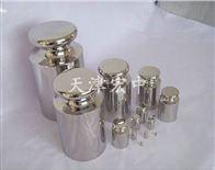 F1级砝码,深圳F2等级1公斤标准砝码不锈钢材质