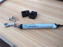 SPZ微型拉杆位移传感器参数表 小圆管外径13mm