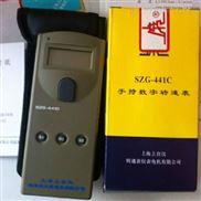 SZG-441C-上海转速表厂SZG-441C手持数字转速表