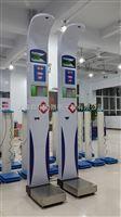 DT103身高电子测量仪-体检身高体重测量秤