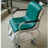 DCS-HT-Y300kg医院轮椅秤