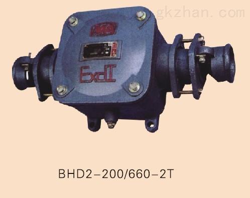 bhd2-200/660-2t电缆接线盒
