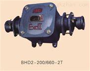 BHD2-200/660-2T-BHD2-200/660-2T电缆接线盒