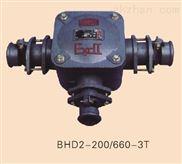 BHD2-200/660-3T-BHD2-200/660-3T矿用低压接线盒