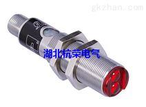 检测距离10CM不可调节光电开关