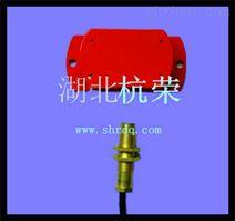 CGHC-(B)矿用本安型永磁限位开关