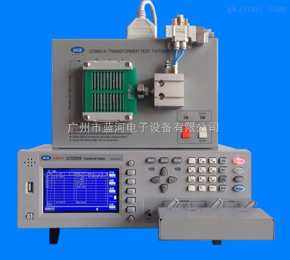 电感变压器测试仪