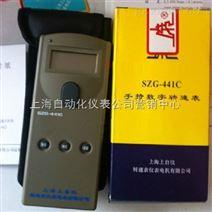 上海转速表厂SZG-1100数字式汽油发动机转速表