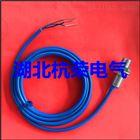 HM12-D2NA10霍爾傳感器,霍爾接近傳感器